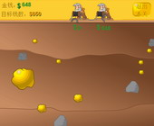 Goldminer Multiplayer