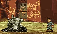 Metal Slug: Death Defen...